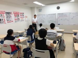 高校授業1